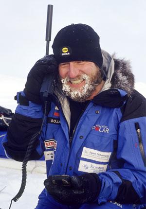 Victor Boyarsky