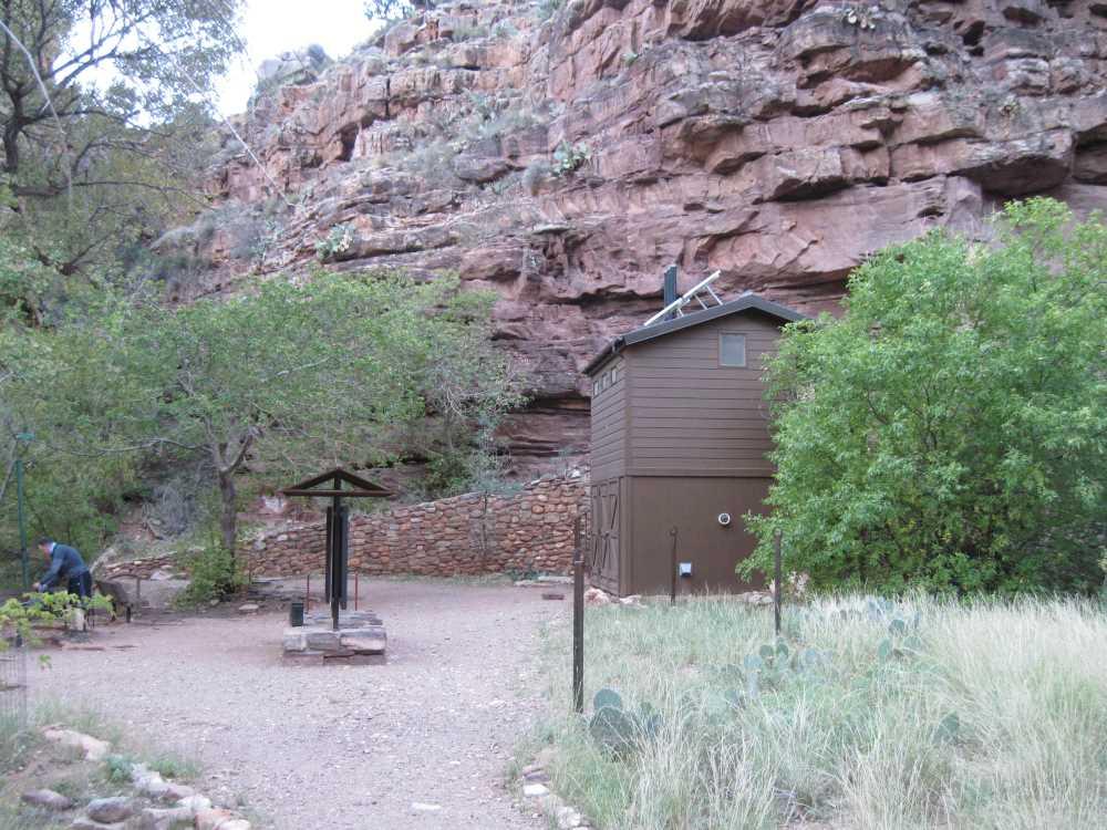 Facilities near the Ranger Residence